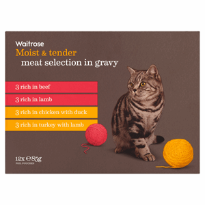 Waitrose Meat Selection in Gravy 12 x 85g Image